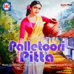 Palletoori Pitta songs