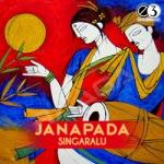 Janapada Singaralu songs