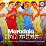Mardala Na Mudula songs