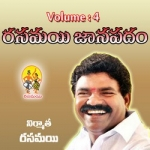 Rasamayi Janapadam - Vol 4 songs