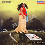 Sailaja songs