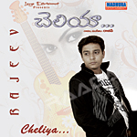 Cheliya songs