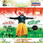 Evadesina Bataraa songs