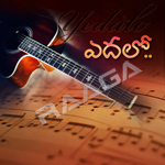 Yedalo songs