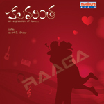 Kalavarintha songs