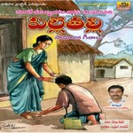 Palle Thalli songs