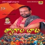 Thayagala Bata songs