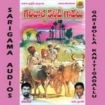 Garibhola Kaniti Gadhalu songs