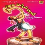 Galam Vippina Nagare songs