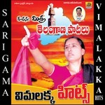 Vimalakka Hits songs