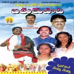 Bathuku Pata (Ashok Teja Animuthaylu) songs