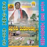 Palle Neku Vandanalammo songs