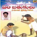 Em Brathukulu songs