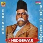 Dr.Hedgewar Charita songs