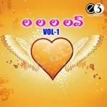 La La La Love - Vol 1 songs