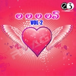 La La La Love - Vol 2 songs