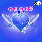 La La La Love - Vol 4 songs