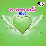 La La La Love - Vol 5 songs