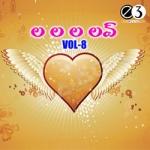 La La La Love - Vol 8 songs