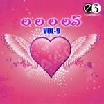 La La La Love - Vol 9 songs