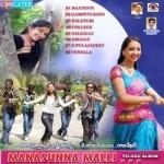 Manasunna Malli songs