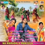 Na Maradala Manjula songs