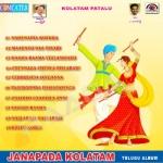 Janapada Kolatam songs