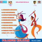 Palamuri Kolatam songs