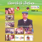 Manava Veedham - Vol 2 songs