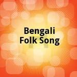 Bengali Folk Song songs