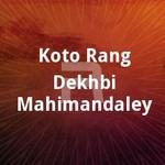 Koto Rang Dekhbi Mahimandaley songs