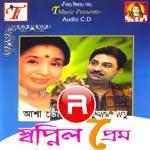 Swapnil Prem songs