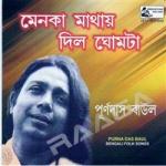 Menoka Maathay Dilo Ghomtaa songs