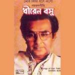 Mor Priya Hobey Esho songs
