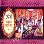 Baithaki Vol - 1 songs