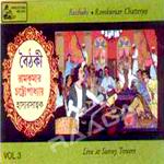 Baithaki Vol - 3 songs