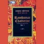 Puratoni Bengali Songs Vol - 1 songs