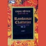 Puratoni Bengali Songs Vol - 2 songs