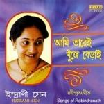Aami Tareyi Khunjey Berai songs