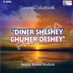 Diner Sheshey Ghumer Deshey songs
