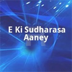 E Ki Sudharasa Aaney songs