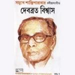 Samukhey Santiparabar songs