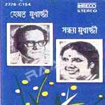 Hemanta Mukherjee Sandhya Mukherjee songs