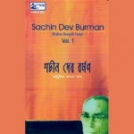 Modern Bengali Songs Vol - 1 songs