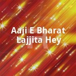 Aaji E Bharat Lajjita Hey songs