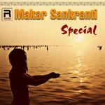 Makar Sankranti Special songs