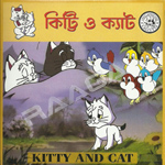 Kitty And Cat songs