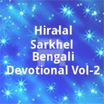 Hiralal Sarkhel Bengali Devotional - Vol 2 songs