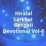 Hiralal Sarkhel Bengali Devotional - Vol 6 songs