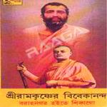 Sri Ramkishner Vivekananda songs